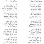 poem-yid