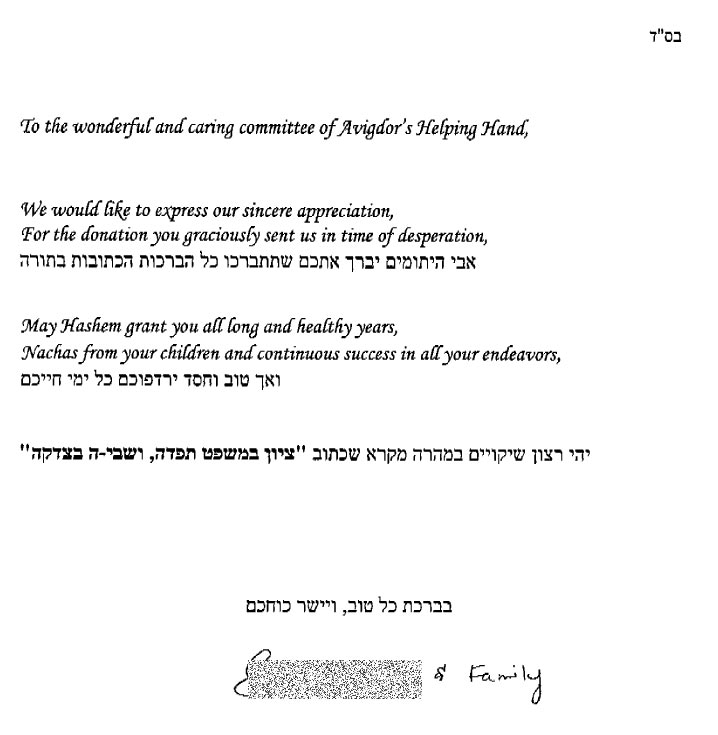 Appreciation Letter To Husband from www.avigdorshelpinghand.org