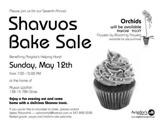 Shavuos Bake Sale