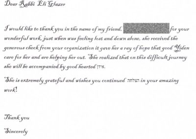 Thank-letter-to-AHH