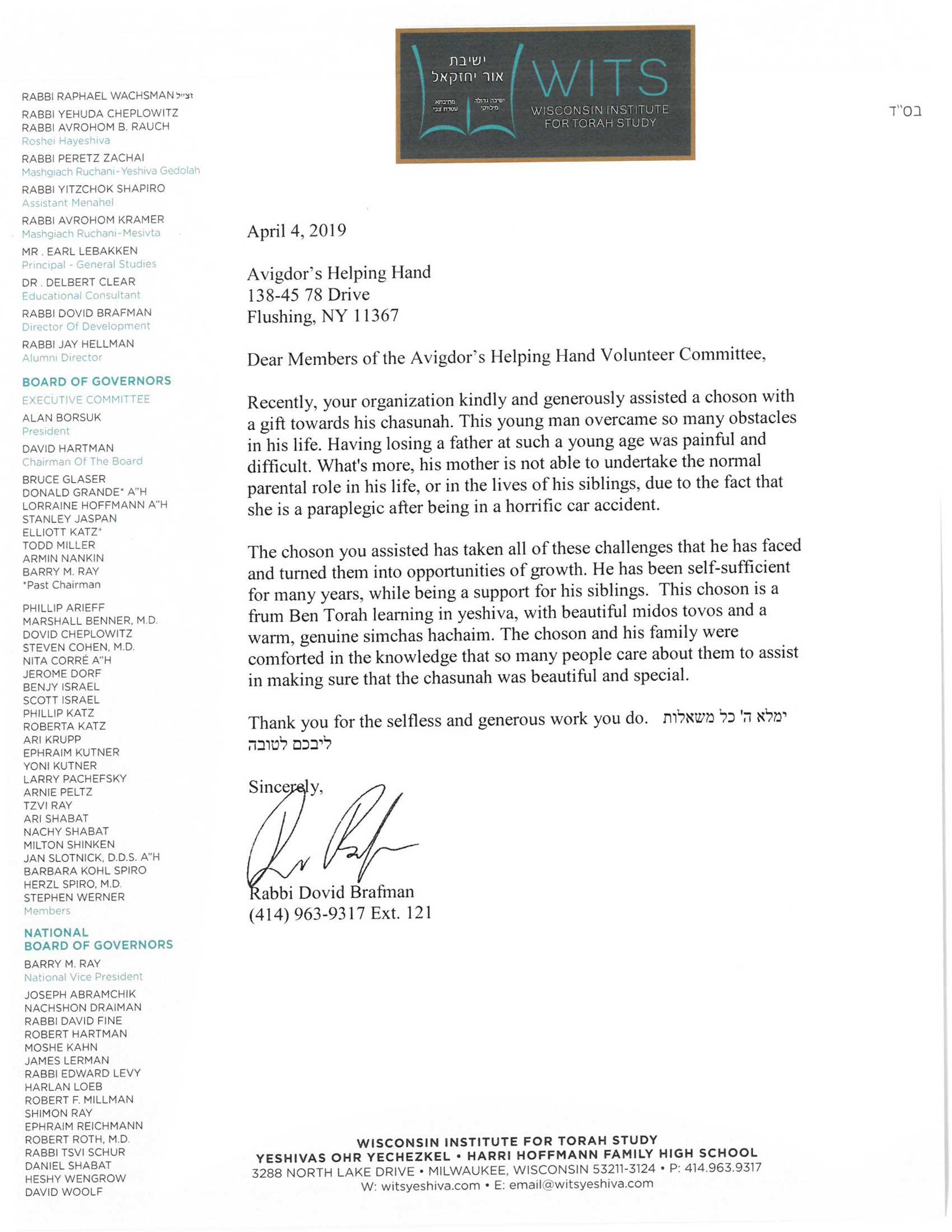 Letters of Appreciation – Nisan 5779 | Avigdor's Helping Hand
