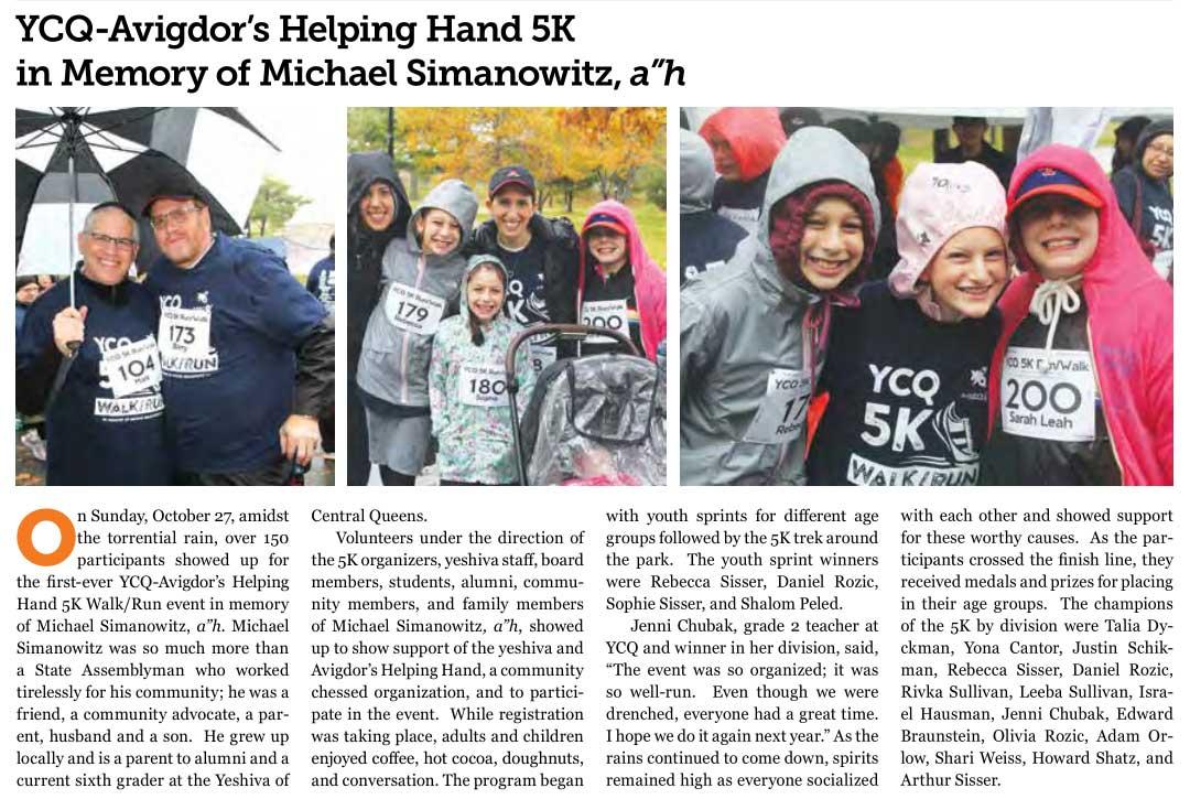 YCQ-Avigdor's-Helping-Hand-5K